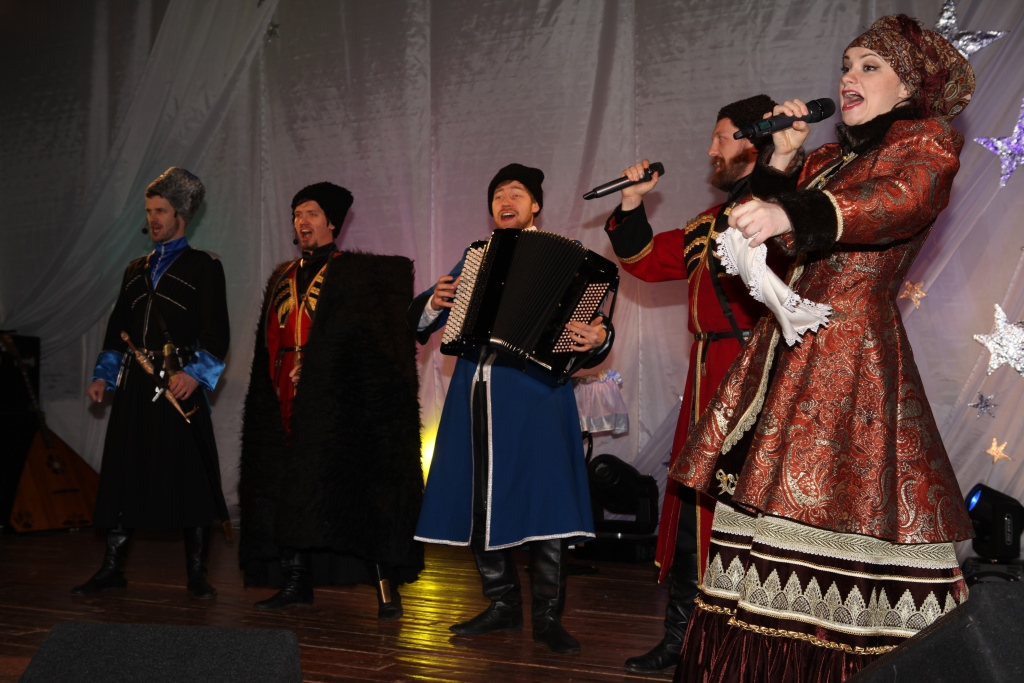 the Cossack ensemble