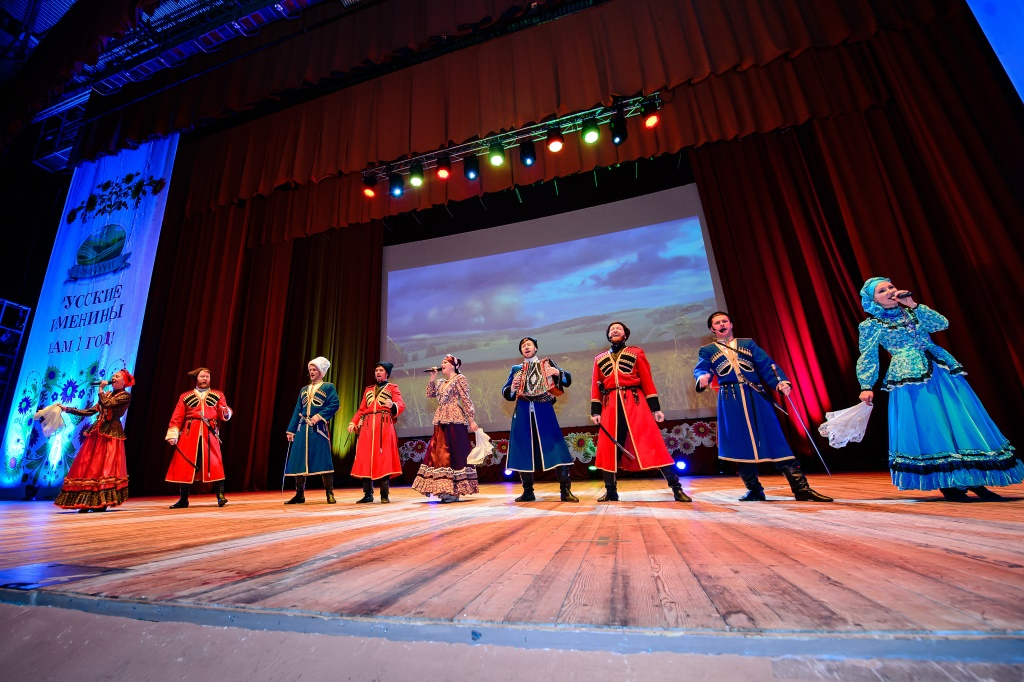 Cossack ensemble Russian Will and Omegavit company